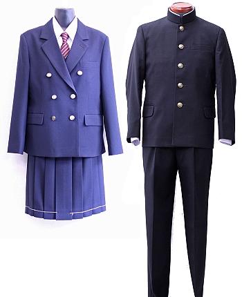 横須賀工業高等学校制服画像